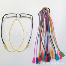 Резиновая цепь для очков 10 шт спортивный эластичный ремешок