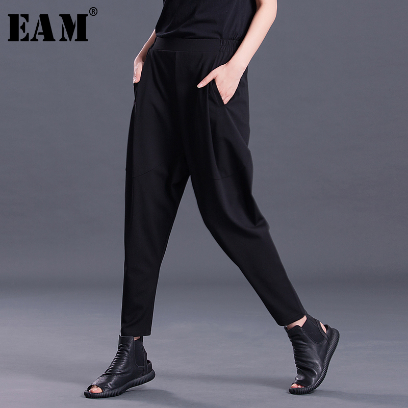 [EAM] 2019 New Spring Fashion Tide Black Pleated Pockets High Waist Elastic Simple All-match Woman Harem Pants SA157