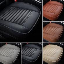 Housses de siège de voiture universelles, tapis respirant en cuir PU, tapis pour siège avant de voiture, tapis antidérapant, quatre saisons