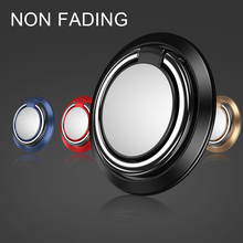 Finger Ring Holder Magnetic Ring Phone Grip 360Degrees Rotating Stand Universal Metal Phone Stand Soporte Magnetico