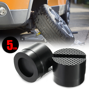 2Pcs 5cm Universal Rail Floor Jack Guard Adapter Slotted Frame Lift Rubber Pads 3.8x5cm Protect Undercarriage Metal-jack Durable