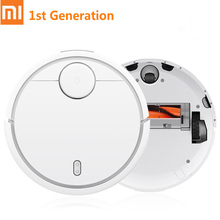 Xiaomi Mi Vacuum Cleaner App Remote Control First-Generation Smart Intelligent Sensors System Path Planning Washing Mopping