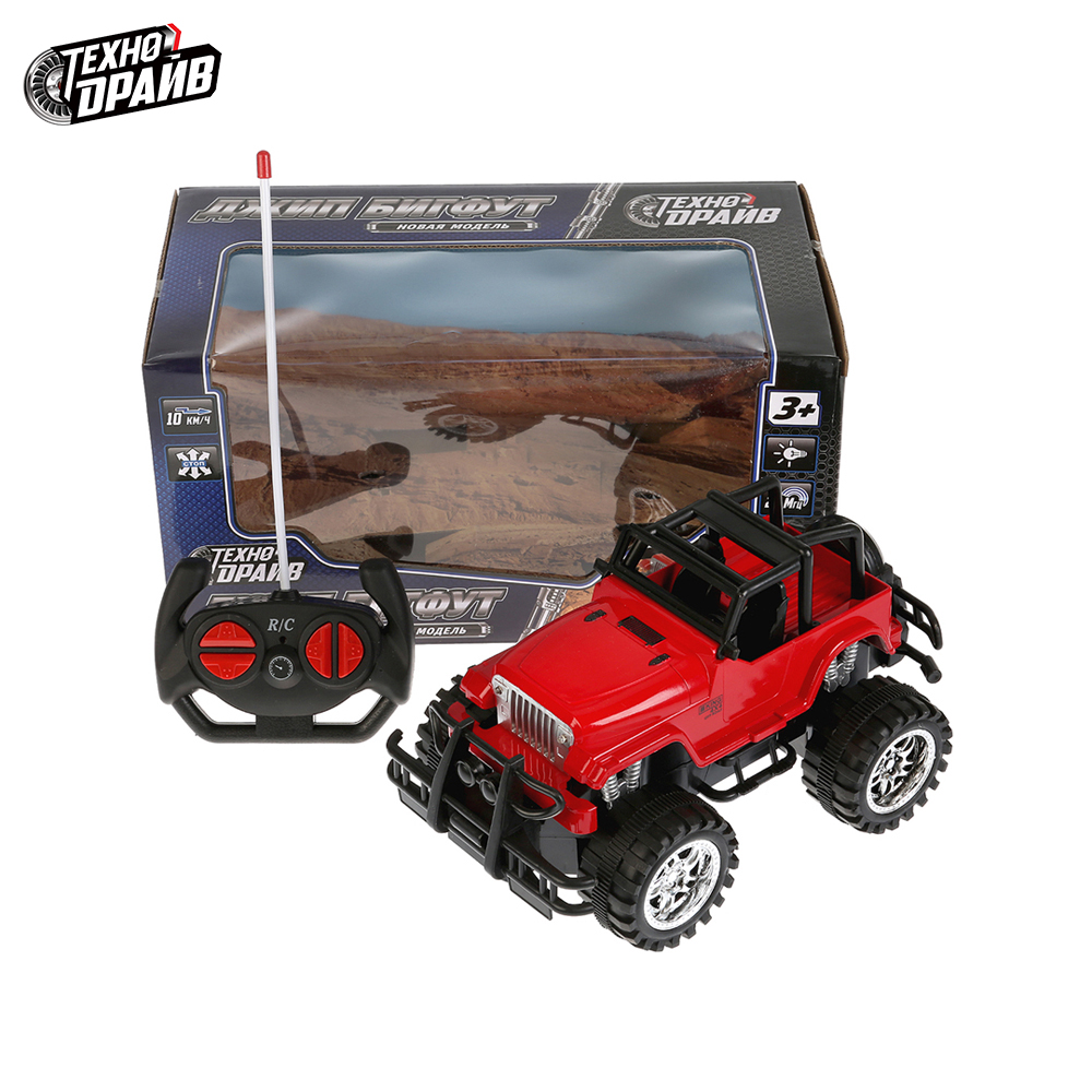 RC Cars TECHNODRIVE 270403 Remote Control Toys radio-controlled toy games children Kids car play 4022d car radio music player with rear view camera support bluetooth mp5 mp4 mp3 fm transmitter car video with remote control