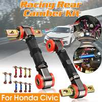 2xAdjustable Control Arm Camber Kit Racing Rear Suspension Camber Control Arms Kit Rear Camber Kit For Honda For Civic For Coupe