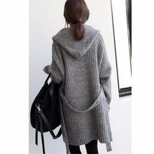 Korean Long Knitting Loose Coat