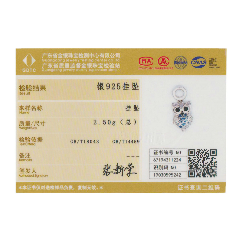 BAMOER New Arrival 925 Sterling Silver Crystal Owl Cubic Zircon Animal Charms fit Beads Bracelets Bangles BAMOER New Arrival 925 Sterling Silver Crystal Owl Cubic Zircon Animal Charms fit Beads Bracelets & Bangles DIY Jewelry SCC1124