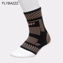 1PCS Compression Copper Fiber Ankle Support Running Exercise Jogging  Antibiosis Deodorization Pads Brace Sports Safety