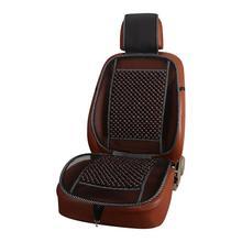 Car Summer Single Piece Wooden Bead Cushion Breathable Cool Jumper Pad Four Seasons Universal Mat