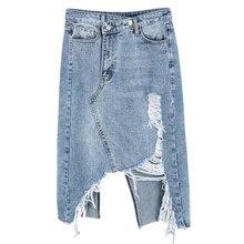 Летняя Повседневная Асимметричная джинсовая юбка с высокой талией, светильник, Женская рваная юбка с дырками, женская юбка, Saia Mujer