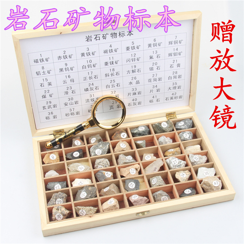 Mineral Rock Specimen Box 42 Kinds Primary School Geography Ore Science Teaching Instrument Teaching Equipment Rock Specimens