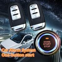 KROAK Автосигнализация внедорожник Автозапуск Удаленный Двигатель Автосигнализация система кнопочный пульт дистанционного стартера стоп а...