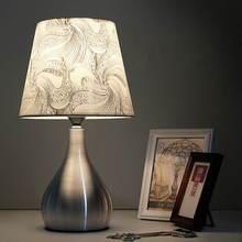 110 V-240 V светодиодный настольная лампа с E27 лампы современные прикроватные настольные лампы для Спальня/Гостиная светильник ing белый светильник