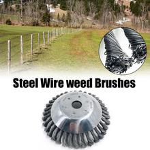 25MM Weed Brush Rotary Joint Twist Knot Steel Wire Wheel Brush Disc Weeding Brush Landscaping Machinery Accessaries