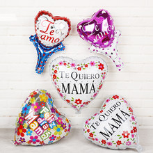1pc 18inch heart Spanish Te amo love mama Foil Balloons hand stick Birthday Party Decorations kids toys Mother Days Gifts globos(China)