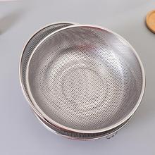 Stainless Steel Mesh Net Washing Machine Rice Strainer Colander Basket with Rim Kitchen Wash Sieve Tool Helper