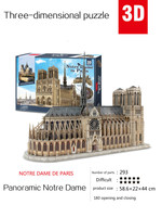 New Fit Material Cube 3d 3D Puzzle Paris Mary Courtyard Cathedral Architecture Creative Architecture DIY Model Christmas Gift