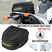 Motorcycle Rear Trunk Includes A Rain Cover Off-road Vehicle Seat Package Fast Delivery Black