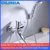 Olinia Bath Mixer With Shower Wall Mounted Bathtub Faucet Cold And Hot Water Dual Control Bath Shower Bathroom Mixer OL8096