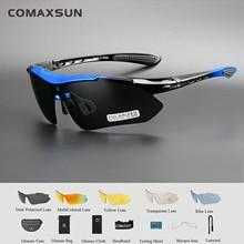 COMAXSUN, Профессиональные поляризованные велосипедные очки, велосипедные очки, для спорта на открытом воздухе, велосипедные солнцезащитные очки, UV 400, с 5 линзами, TR90, 5 цветов
