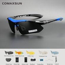 Профессиональные поляризованные велосипедные очки comaxsun уличные