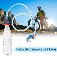 цена на Hot Outdoor Camping Hydration System Water Bag Water Bottle Drink Tube Hose Hydration Bladder Reservoir Pack Backpack Hose Kit