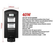 40/60/90W светодиодный настенный светильник IP65 Солнечный уличный светильник радар motion 2 в 1 постоянно яркие и индукционные солнечные Сенсор дистанционного Управление