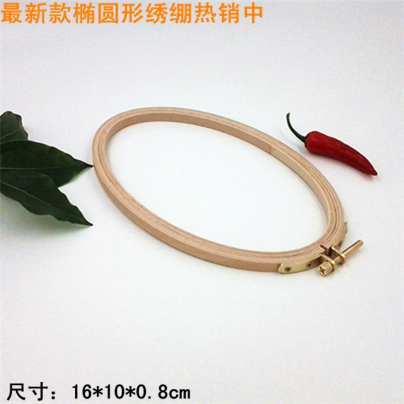 16 * 10 cm ellipse Træbroderi Hoop Oval indramning Hoop Sting Hoop Craft Supply Hoop Broderi værktøj