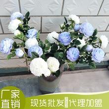 Manufacturer Spot Artificial Flowers Three Peony Wedding Office Ornaments Pot Simulation Plants Plant Bouquet