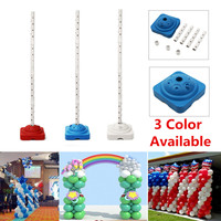 NEW Balloon Column Stand with Frame Base Tubes Kits Bottom Stand Display Birthday Party Wedding Decorations 3 Colors Supplies