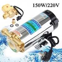 Mini 150W Pipeline Pump Automatic Circulating Water Booster Pump 220V/50HZ Electric Pressure Pump Boosting Pump For Water Heater