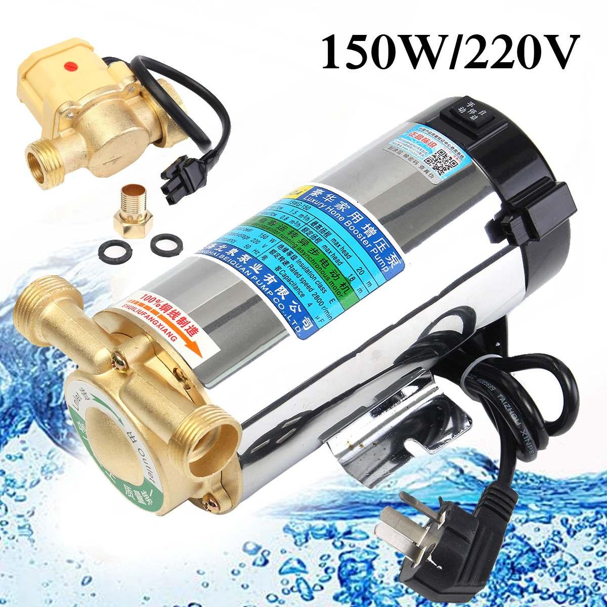 Mini pompe de Pipeline 150 W pompe de suralimentation automatique 220 V/50 HZ pompe de pression électrique pompe de suralimentation pour chauffe-eau