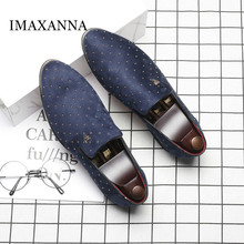 IMAXANNA Nieuwe Man Schoenen Casual Mode Slip Op Mannen Sociale Office Wedding Schoenen Voor Mannen Loafers Schoen Plus Size 38 -48 Dropshipping(China)