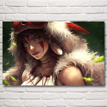 1 pedaços de Lona Hayao Miyazaki Anime Princesa Mononoke Floresta Art Silk Posters and Prints Home Decor Parede Pictures Para Sala de estar(China)