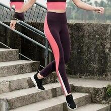 Willarde Высокая талия нейлон кальсоны йоги женские сращены цвета тощий колготки для бега фитнес для бега спорт тренажерный зал Леггинсы