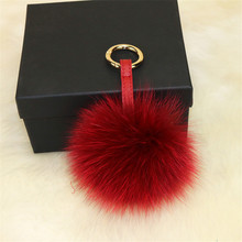 Luxury 10cm  Fox Fur Pom pom Keychain Fur Ball Keyring Bag Pendant Handbag Charm Fluffy Car Key chains Key holder Ornament Gift недорого