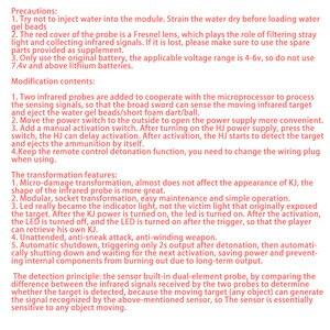 Image 4 - Маскировочная инфракрасная Индукционная глина, водные гелевые бусины, антиместная ловушка, игрушка с датчиком движения для Nerf, страйкбольной Wargame, CS game