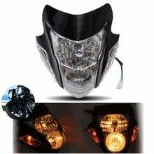 Универсальная мотоциклетная фара Hi-Low головка луча лампа уличный истребитель для Honda/Yamaha/Suzuki/KTM