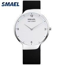 SMAEL Lover Couple Wristwatches Clock Women Digital Watch Me
