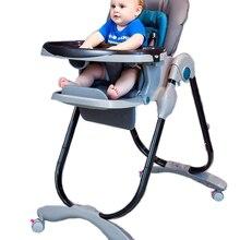 Teknum Складной стул для кормления детей стул-трансформер
