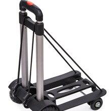 Складывающаяся багажная тележка из алюминиевого сплава, переносная дорожная тележка для багажа, тележка для покупок, 07055