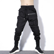 купить #1719 Autumn Winter Black Pleated Pencil Harem Pants Men Plus Size HipHop Pants Mens With Big Pockets Zipper Korean Streetwear по цене 1946.77 рублей