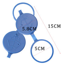 Car Windshield Wiper Washer Fluid Reservoir Tank Bottle Pot Cap Lid Cover For Peugeot / Citroen Pair Blue(China)