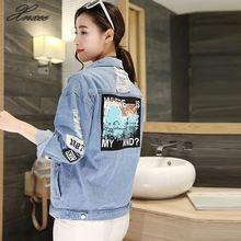 Women Frayed Denim Bomber Jacket Appliques Print Where Is My Mind Lady Vintage Elegant Outwear Autumn Fashion Coat Vangull 2019 lingxiao chen where is my happiness