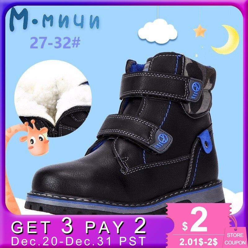 bbef6888e4460 Achat MMnun Hiver Enfants Chaussures Taille 27 37 Garçons Bottes PU Bottes  de Neige Enfants Mode Enfants Bottes Bout Rond Bottes pour Garçons ML9848K  Pas ...