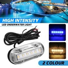 New 12V 6 LED 18LM Marine Yacht Boat LED Underwater Light Bu