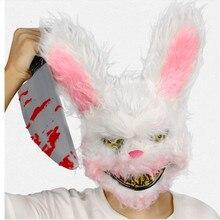 Bunny mask Prank Evil Bloody Rabbit Scary Mask PVC Plush toy Horror Killer anonymous White