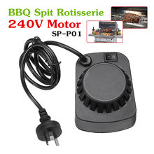 SP-P01 Barbeque BBQ Spit Rotisserie 240V Motor For Roasted Lambs Piglets Chicken AU Plug 2-3R.P.M Speed(China)