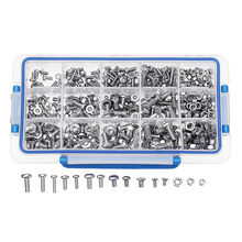 Sliver 480Pcs MXST2 M4 M5 M6 Torx Screw Pan&Flat Head High Quality 304 Stainless Steel Bolt Assortment with Storage Box(China)