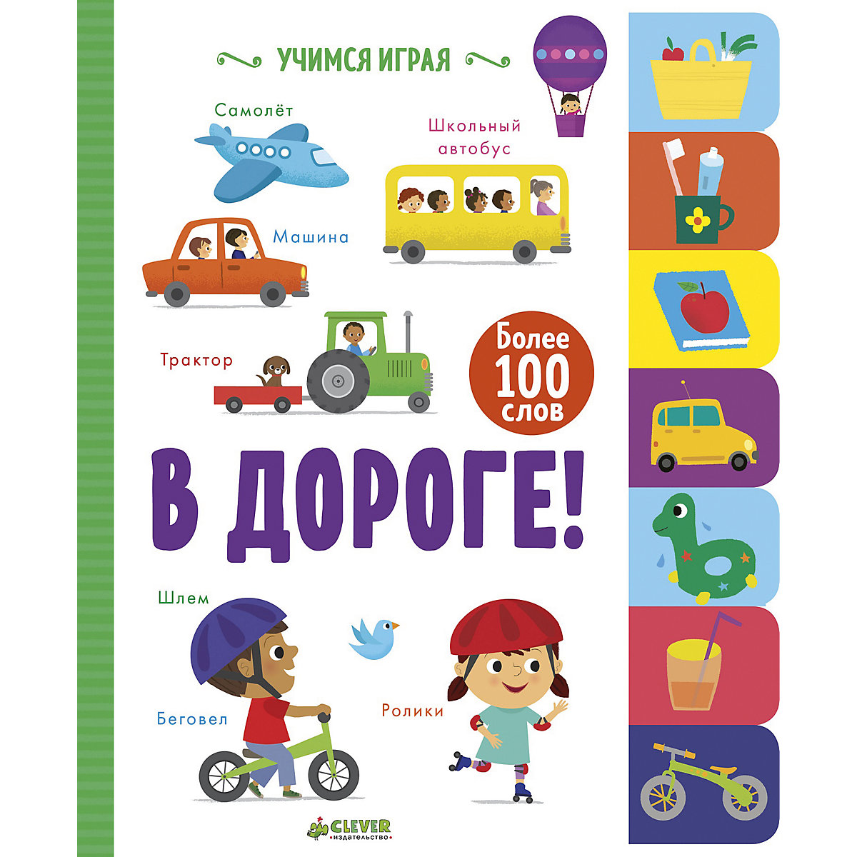 Books CLEVER 8303222 Children Education Encyclopedia Alphabet Dictionary Book For Baby MTpromo