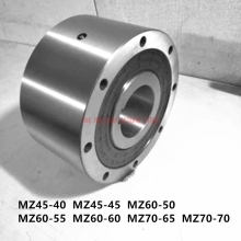 цена на 2019 New Sale Free Shipping One-way Clutch Mz45 Mz60 Mz70 Bearing Mz 1pcs